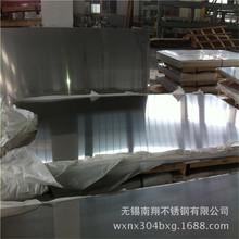 304不锈钢压花板 321宽幅油磨拉丝不锈钢板  不锈钢卷板 规格齐全
