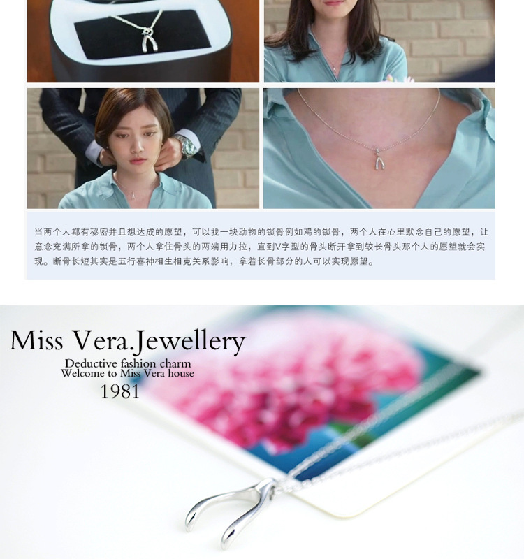 Bone Necklace Personality Alloy Accessories Make a wish Pray for Bone Female wholesale  fashion  NHDP178262