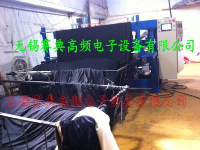 3.2m窗帘面料压花机,3D压花机,平板凹凸压花机