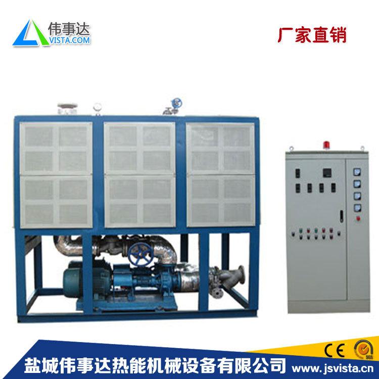 导热油电加热器、电加热导热油炉、导热油炉煤改电、煤改天然气