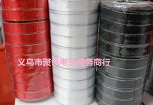 厂家现货供应优质2CM金边缎带 6分缎带织带 2cm婚庆双金边缎带