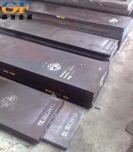 長城 寶鋼 撫鋼Cr12合金工具鋼  Cr12模具鋼板  小圓鋼