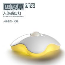 四叶草人体红外线感应小夜灯 led光控楼道USB充电感应灯