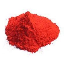 上海颜料厂家 低价供应 化工颜料 耐晒青莲色淀 油墨用颜料着色强