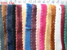 长毛绒布 玩具绒布 服装绒面料 超柔顺加厚保温绒布