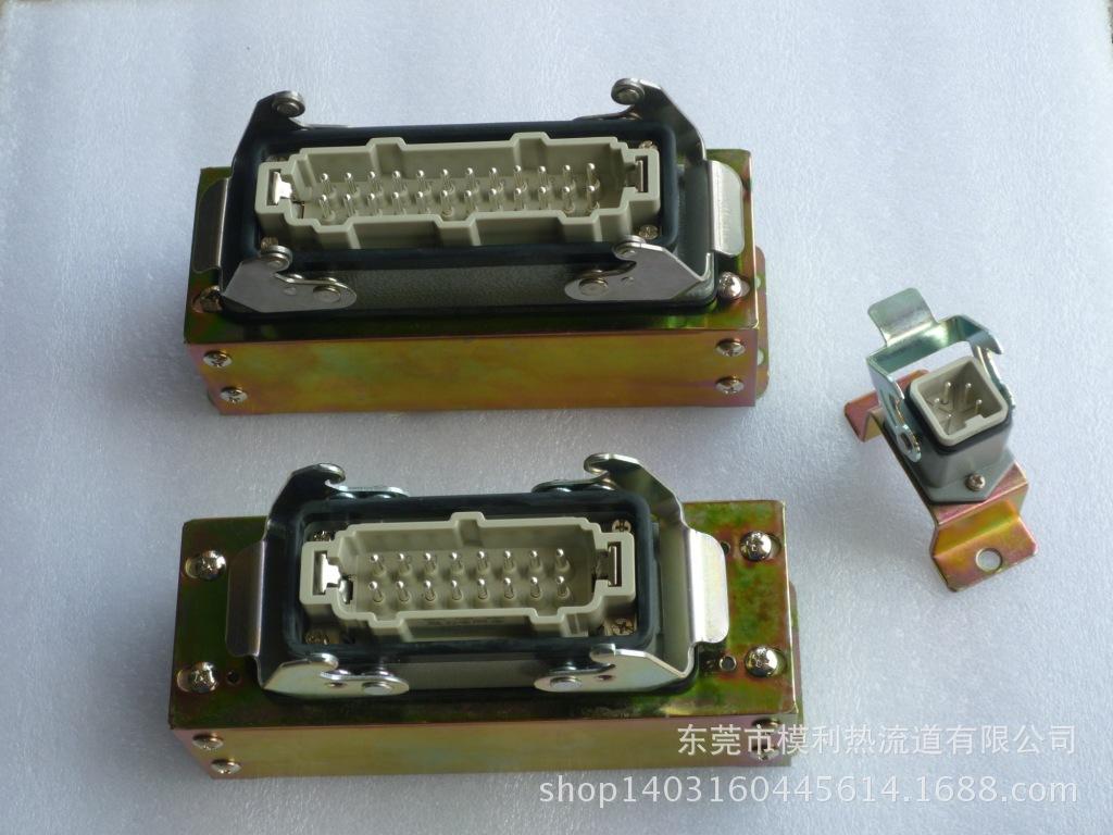厂家批发 优质ML-16P-02接线盒 集线盒 连接器 热流道配件