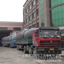供应标准储气罐 10立方10公斤储气罐 空气罐规格参数 压力容器