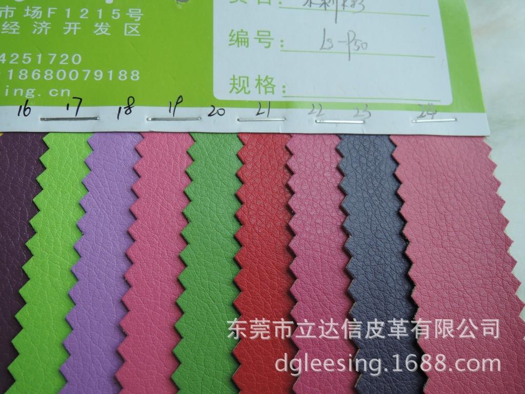 LS-P50水刺R83-5