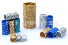 铝珠套模具标准件 密珠滚珠套 铜基钢珠套 塑胶珠套