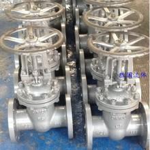 供應美標電動閘閥 美標碳鋼閘閥型號Z41W