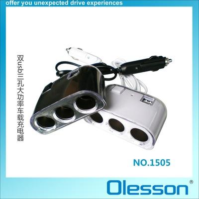 olesson汽车用品厂 厂家直销 车载点烟器车充