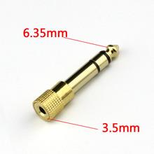 3.5mm转Mic麦克风6.35mm音频转换头 3.5母转6.5公小转大音频插头