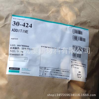 塑料与复合材料 亚博体育官方平台 30-424 添加剂