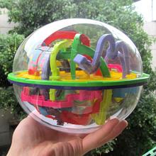 愛可優魔幻智力球299關3D立體大迷宮兒童成人益智玩具939
