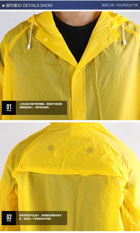 黄色套装_05