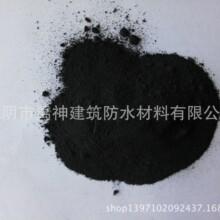 其他化学试剂05B1-514