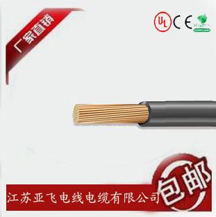 H05V-K聚氯乙烯绝缘电线