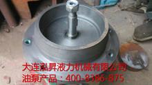 专业的液力偶合器油泵供应单位 YOT系列调速油泵供应商