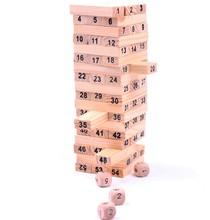 松木疊疊樂 盒裝54片送4顆骰子 抽積木 多米諾 小號數字層層疊