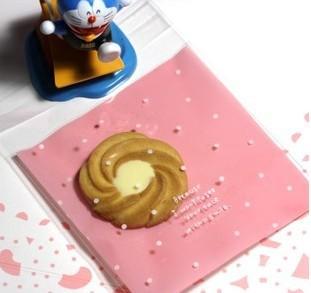 清新波点饼干袋粉蓝点点西点袋自封袋点心袋烘培食品袋10*10cm