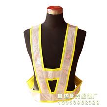 LED反光背心LED带灯反光马甲工字型V字型服反光衣骑行反光服