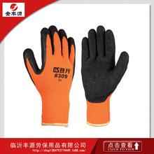 登升劳保防护手套309 7针拉绒 柔软暖和,保暖性好 欢迎选购