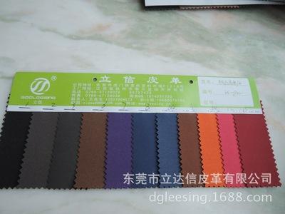 供应压变pu斜布纹 pu材料 热压变色pu 水刺斜布商标包装革