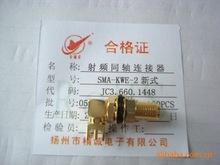 印制电路板连接器-SMA-KWE-2