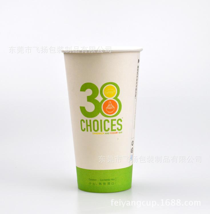 16盎司柔版印刷、咖啡纸杯、热饮纸杯、咖啡纸杯
