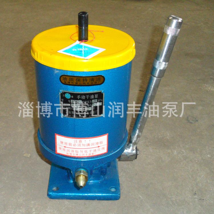 厂家大量生产 价格优惠 质量保证 SGB-2手动干油泵 【图】
