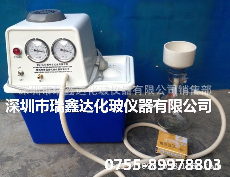 无油真空抽滤泵_循环水真空泵_循环水真空泵抽滤装置 实验过滤 污水实验 - 阿里巴巴