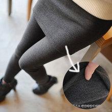 一件代发 春秋女士款包臀假两件裤裙韩版潮长裤显瘦外穿一步裙裤