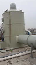 成套化工废气吸附装置 酸雾处理净化塔 废气处理成套设备可定制
