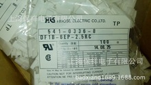 Hirose/广濑原装DF5A-10S-5C DF5A-6DS-5C DF5A-3S-5C