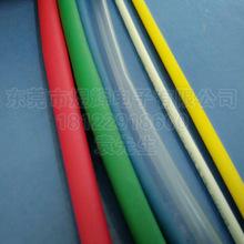 沃尔WOER彩色环保热收缩套管6mmUL阻燃热缩管