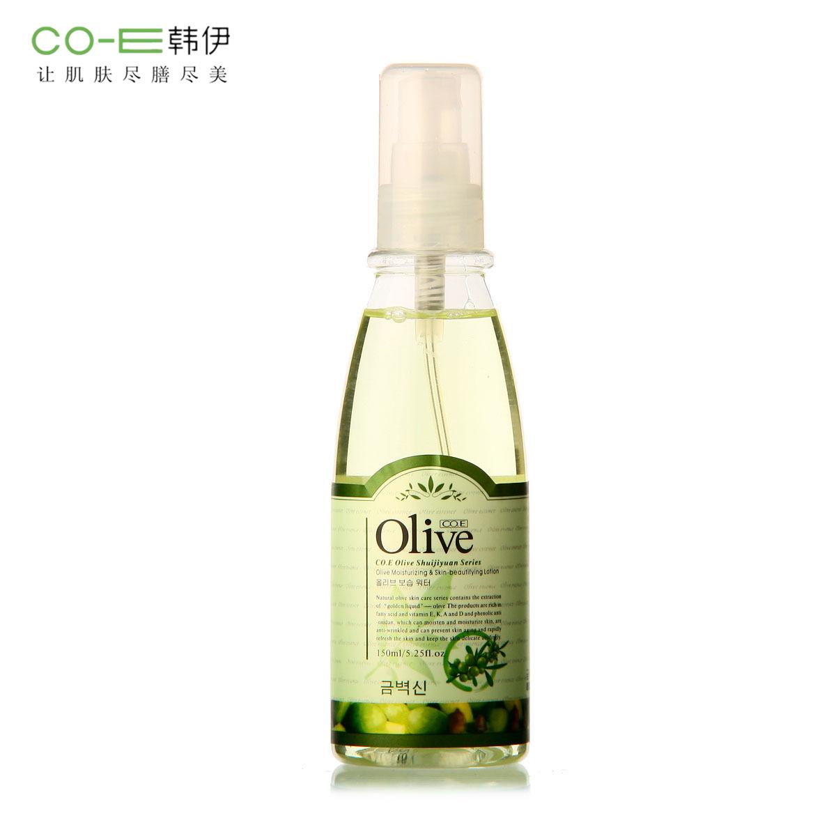 韩伊橄榄保湿美肌水150ml补水控油爽肤水 收毛孔保湿 护肤化妆水