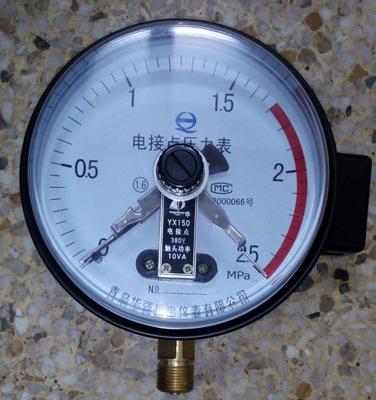 YX150A 直接式电接点压力表,150mm表面,触点10VA 青岛华强压力表