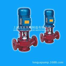 銷售SL40-20CT3間二甲苯化工泵 耐酸堿水泵 酚醛玻璃鋼管道化工泵