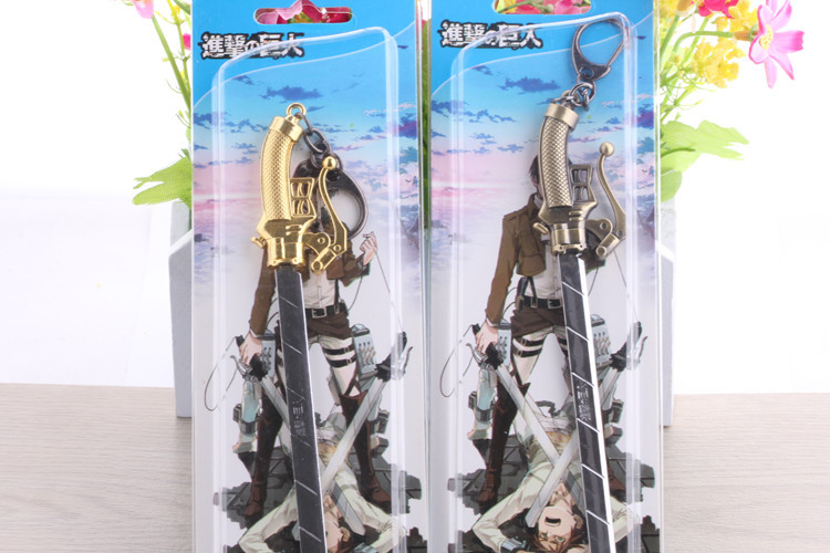 Attack on Titan Scouting Legion survey corps weapon Keychain