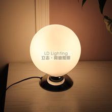创意遥控七彩变色LED 圆球台灯 现代简约奶白球台灯卧室床头台灯