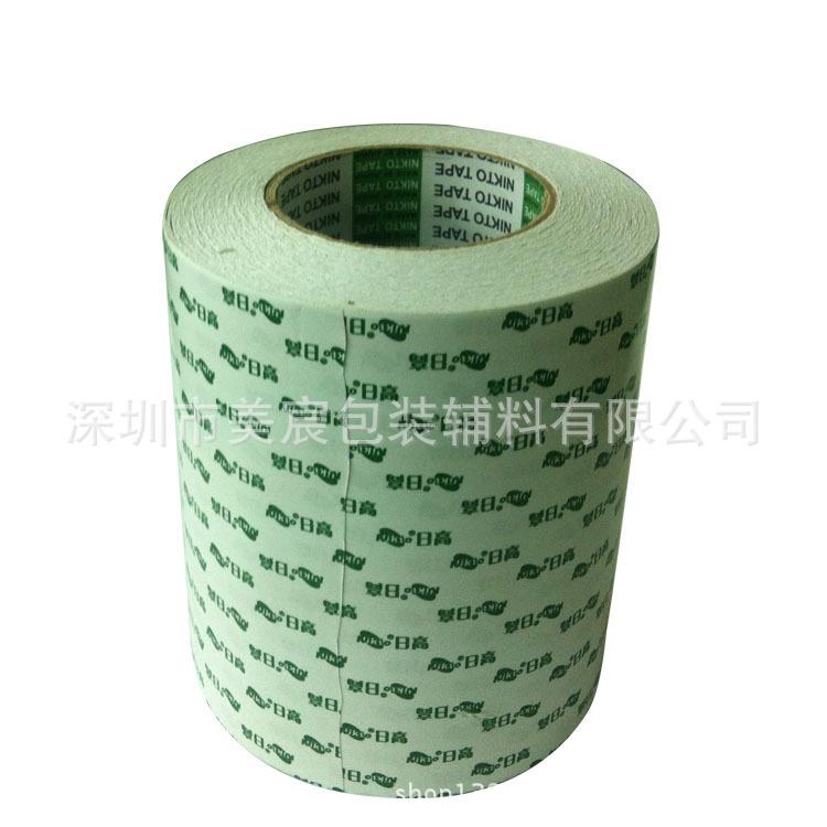 供应 日高双面胶带各种型号 NIKTO胶带 油性双面胶 可分切成型