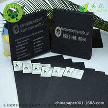 黑卡纸 购物袋厂生产特黑耐折 不爆线黑色手提袋推荐使用纸种