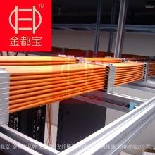通信机房走线架 20年制作 桥架规格:DB-4C-300*45