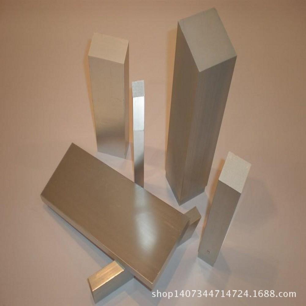批发5A06铝合金 防锈5A06铝板 进口5A06铝合金带 5A06铝合金卷板