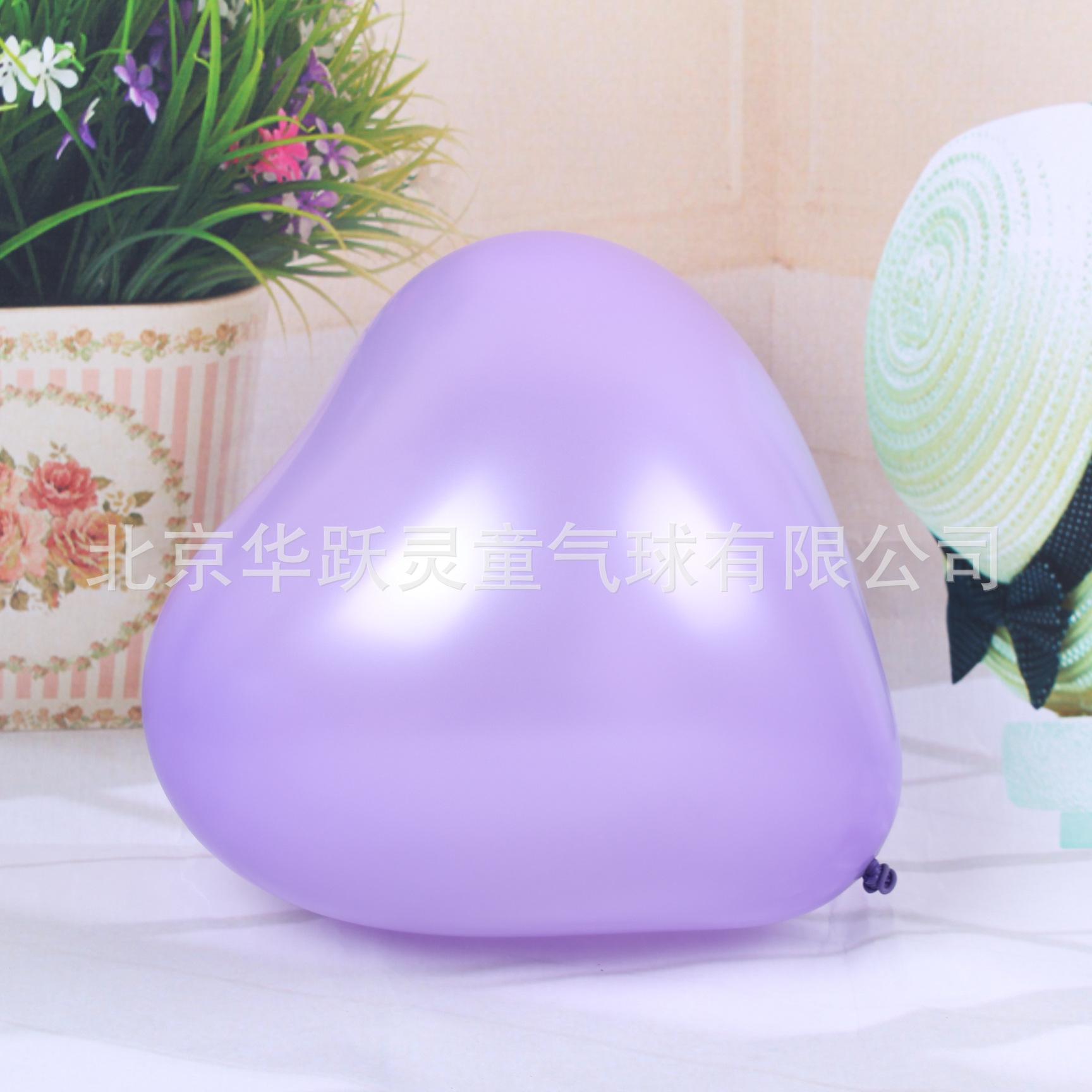 厂家批发 10寸心形气球 优质婚礼可爱气球