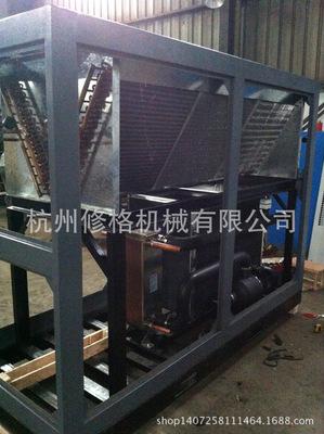 化工专用冷水机 防爆冷水机 低温冷冻机
