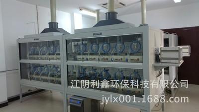 抗硫化氢腐蚀+应力环测试+整体实验室装备