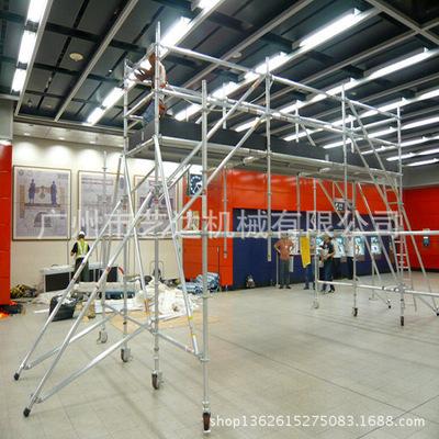 地铁装饰检修维护作业搭建桥梁式铝合金脚手架,移动快装脚手架