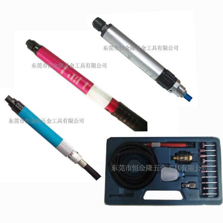 一级代理台湾锐马牌气动工具 气动刻磨笔 风动刻磨笔 风动打磨笔