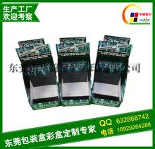 供应东莞中性笔包装盒 内裤包装盒现货 剪刀彩色纸盒 可定做印刷